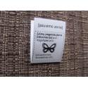 Nylon foldable labels 45x25mm (100 pcs.)